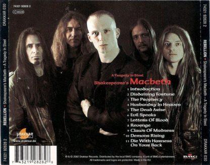 MacBeth Back